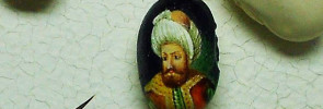ottoman portrait on a bean