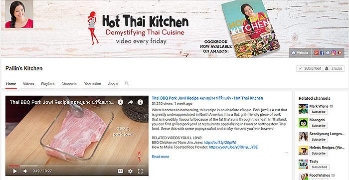 Pailins Kitchen on Youtube